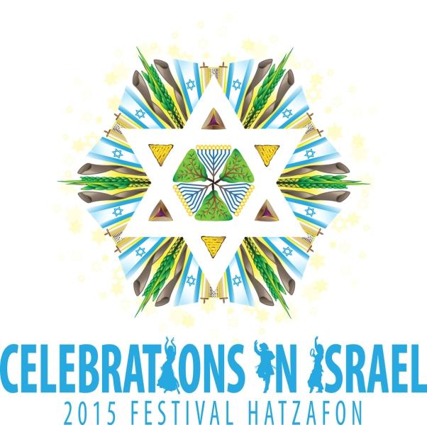 Festival Hatzafon 2015